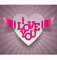 Valentines winged heart - vector image