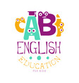 english education for kids logo symbol colorful vector image