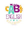 english education for kids logo symbol colorful vector image
