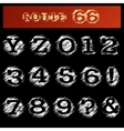 Grunge Alphabet Y and Z vector image