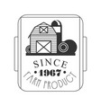 farm product since 1967 logo black and white vector image