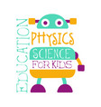 physics education science for kids logo symbol vector image