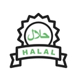 Halal Sticker vector image
