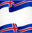 decoration of iceland insignia vector image