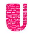 romantic decorative font vector image