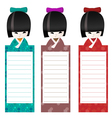 Kokeshi Bookmark Background vector image