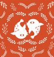 bird graphic vector image