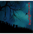 Hallooween background with hangman noose text and vector image vector image
