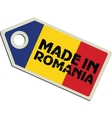 Made in Romania vector image vector image