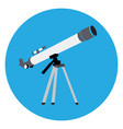isolated telescope vector image