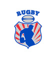 rugby player running bal shield vector image vector image