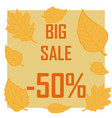 a discount of fifty percent surrounded by autumn vector image
