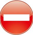 Stop icon vector image