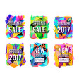 sale colorful abstract background banners set vector image