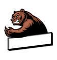 crawling bear vector image vector image