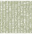 Egyptian hieroglyphic decorative background vector image