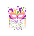 holiday logo template for mardi gras with mask vector image