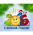 funny symbol of the new year vector image