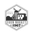farm market estd 1967 logo black and white retro vector image