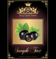 chocolate black currant realistic vector image vector image