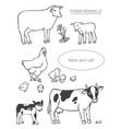 farm animals and cubs vector image