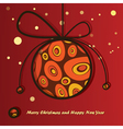 christmas ball with different circles inside vector image