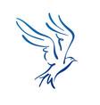 seagull flying design silhouette logo vector image
