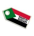 Made in Sudan vector image