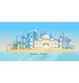 Kuwait Skyline Flat Poster vector image