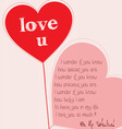 valentine greeting one heart card vector image