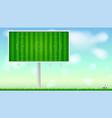 european football soccer field on horizontal vector image