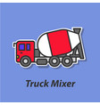 Truck mixer color flat icon vector image