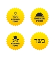 Kosher food product icons Natural meal symbol vector image