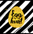 egg hunt hand drawn card vector image