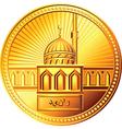 Arab gold dinar coin vector image