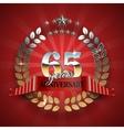 Celebrative Golden Frame for 65th Anniversary vector image