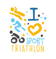 i love triathlon sport logo colorful hand drawn vector image
