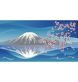 Branch of Sakura and Volcano vector image vector image