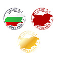 made in Bulgaria stamp vector image