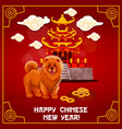 chinese new year temple zodiac dog greeting card vector image