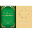 green and beige greeting cards for christmas vector image