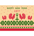 Happy New Year card with pattern on beige backdrop vector image
