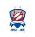 rugby football club vector image vector image