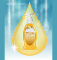 ads natural honey oil lotion vector image