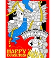 Lord Rama with bow arrow killing Ravan vector image vector image