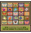 Twenty Five Butterflies vector image