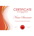 Certificate of achievement template vector image
