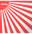 Japan Flag Background vector image