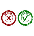 approved and rejected rubber stamp vector image