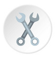 wrenches icon circle vector image